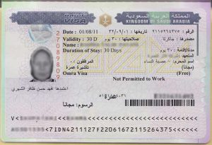 An example of a visa for Umrah