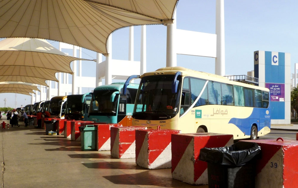 Buses outside the Hajj Terminal
