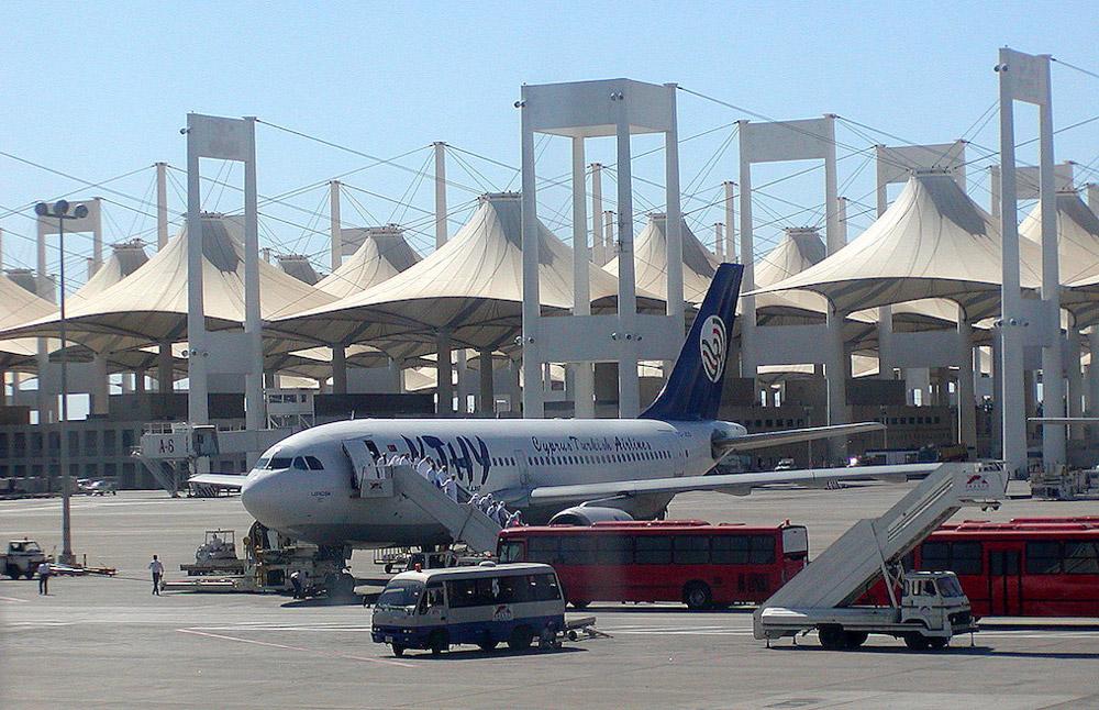 The Hajj Terminal