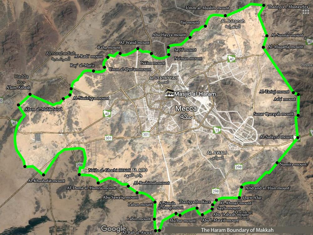 Haram Boundary Makkah