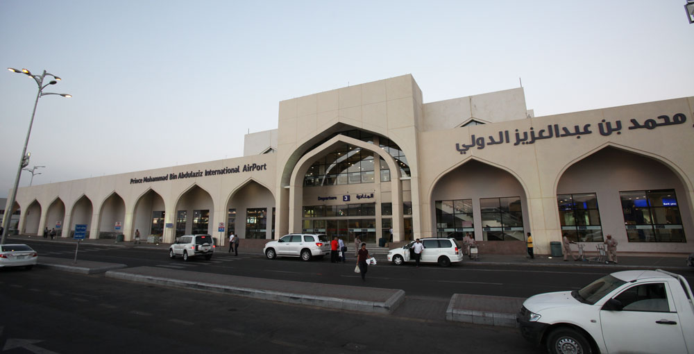 Prince Mohammad Bin Abdulaziz International Airport in Madinah