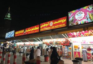 Places to eat in Makkah