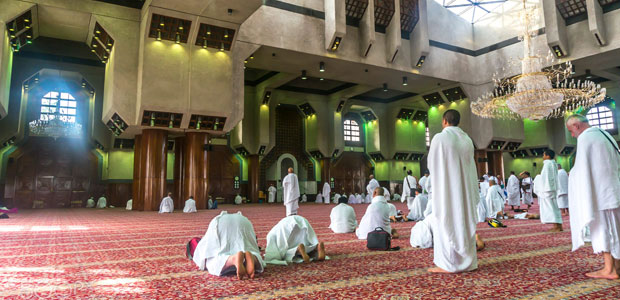 Miqat | Hajj and Umrah Planner