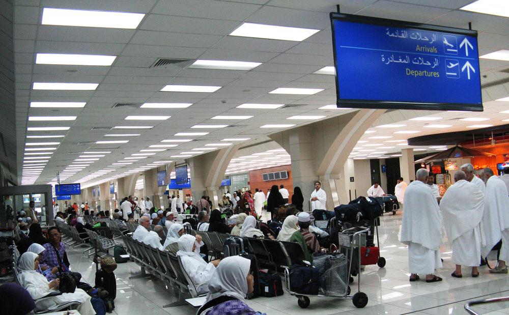 Arriving In Jeddah Hajj Amp Umrah Planner