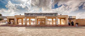 Qarn al-Manazi Miqat