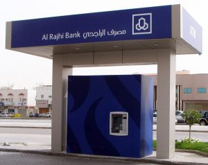 ATMs are available throughout Saudi