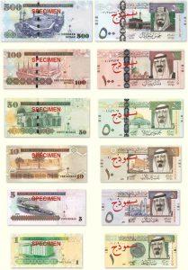 Saudi Arabian banknotes