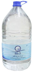 A bottle of Zamzam water