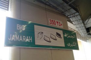Only the big Jamarat must be pelted on this day