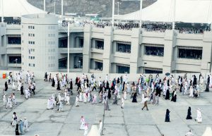Pilgrims walking on the Jamarat bridge