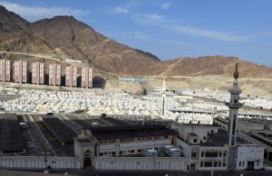 Masjid al-Khayf