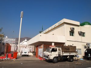 Mina Medical Centre