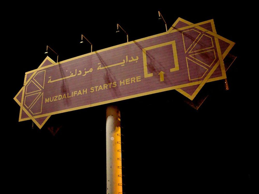 Muzdalifah   Hajj & Umrah Planner