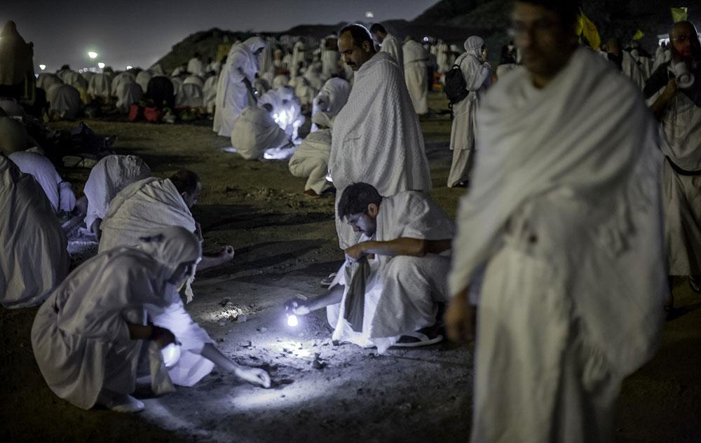 Day 2: 9th of Dhul Hijjah - Muzdalifah | Hajj & Umrah Planner