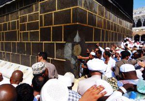 Al-Rukn al-Yamani