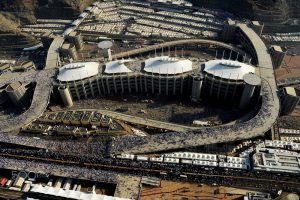 An aerial view of the Jamarat