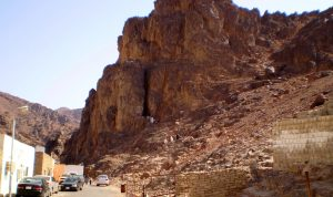 Cave of Mount Uhud