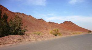 Jabal Mukaimin
