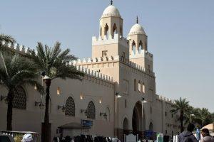 Masjid Dhul Hulayfah
