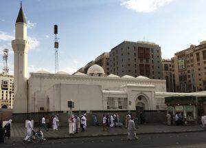 Masjid al-Imam Ali ibn Talib