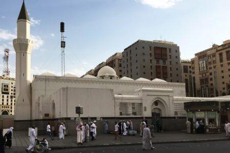 Masjid Imam Ali