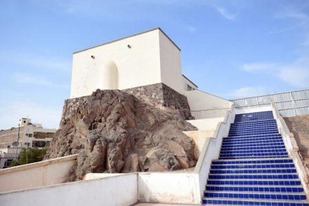 Masjid al-Fath