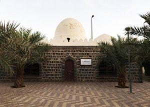 Masjid al-Suqya