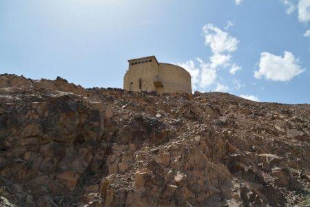 Jabal An'am