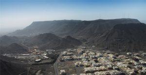 Jabal Ayr