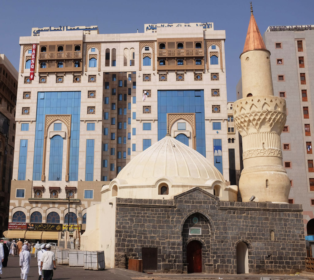 Masjid Abu Bakr Siddiq