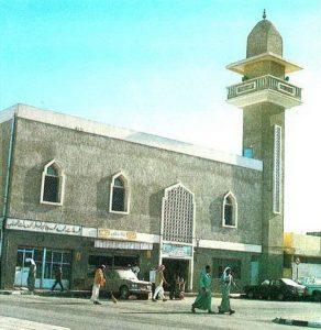 Masjid al-Sabaq