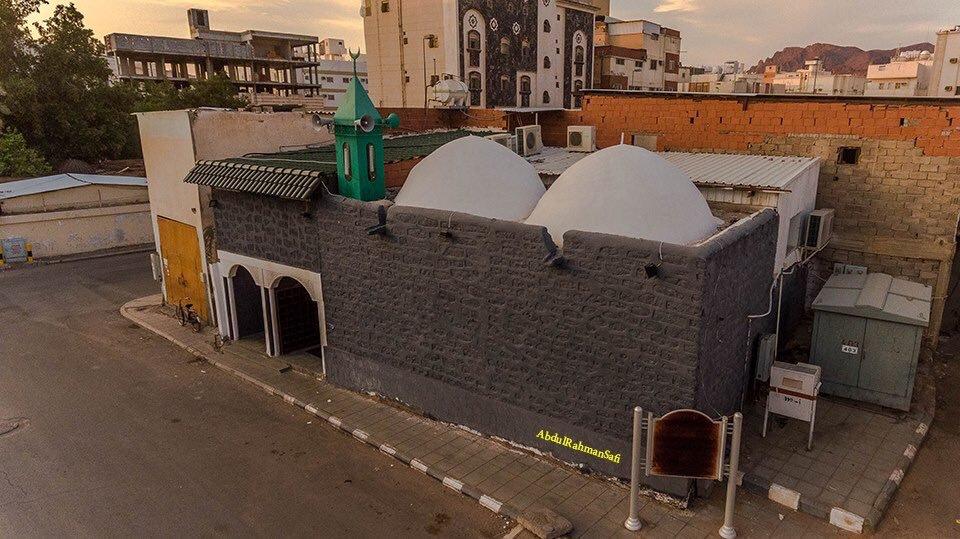 Masjid al-Shaikain