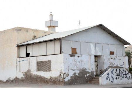 Masjid Umar ibn al-Khattab (al-Masajid al-Sab'a)