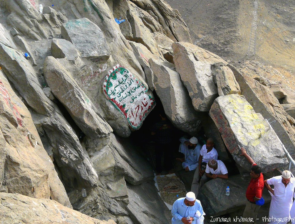 Cave of Hira | Hajj and Umrah Planner