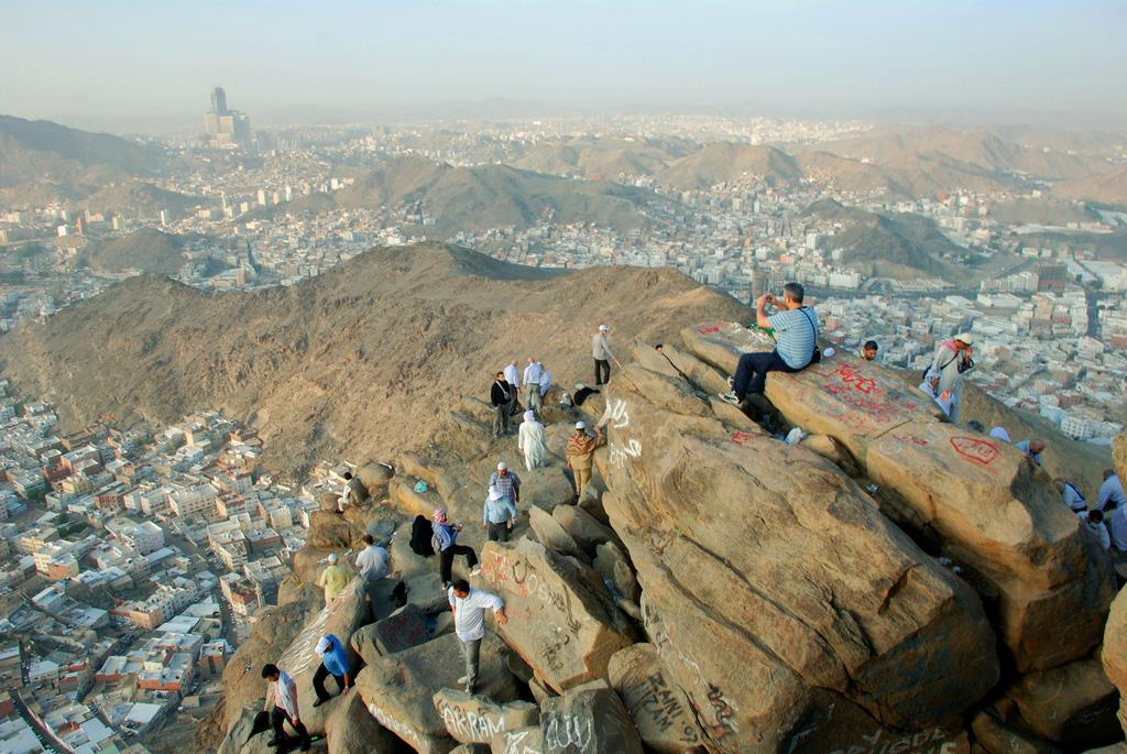 Jabal al-Noor   Hajj & Umrah Planner