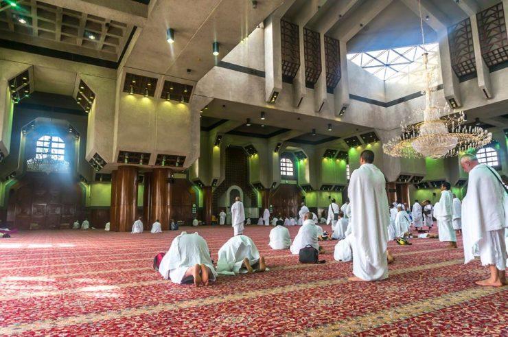 Masjid Aisha Taneem