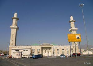 Masjid al-Mashar al-Haram