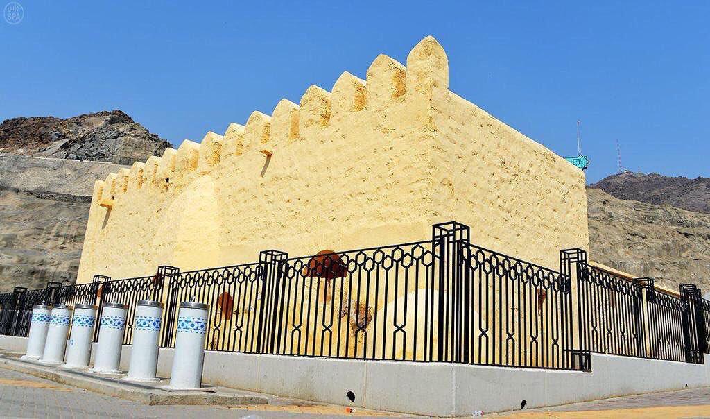 Masjid al-Bayah
