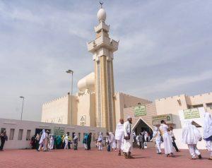 Masjid al-Ji'ranah