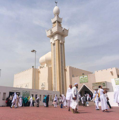 Masjid al-Jiranah