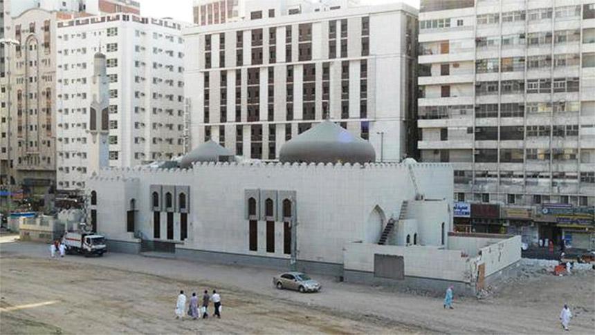 Masjid al-Rayah