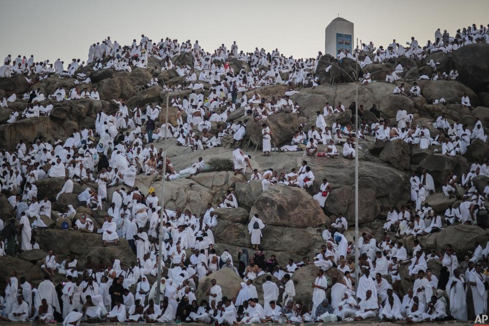Jabal al-Rahmah | Hajj and Umrah Planner