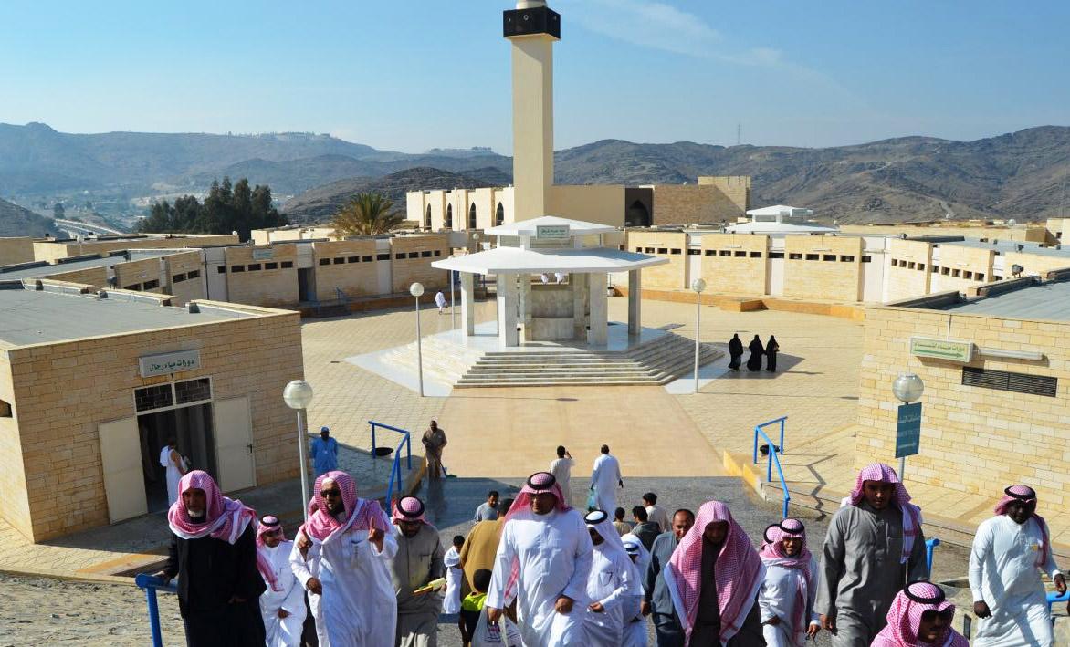 Wadi Mahram