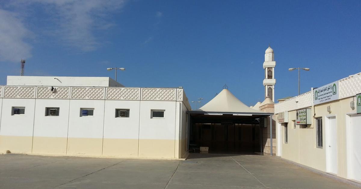 Al-Juhfah