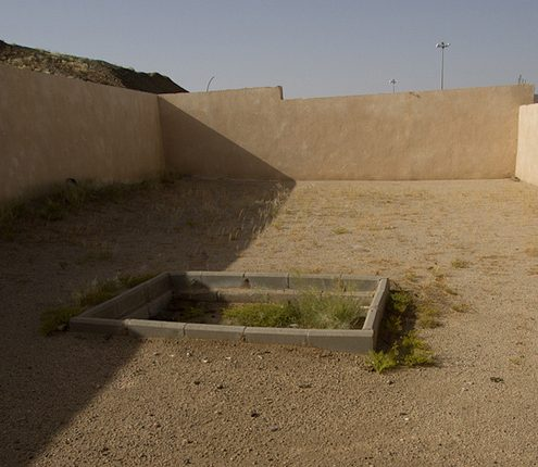 Grave of Maymuna bint al-Harith