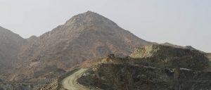 Jabal al-Thawr