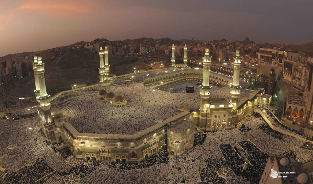 Fine Masjid Al Haram Hajj And Umrah Planner Evergreenethics Interior Chair Design Evergreenethicsorg
