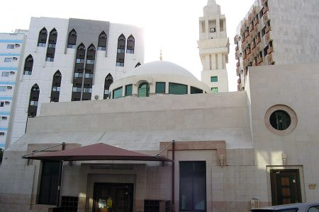 Masjid al-Ijabah