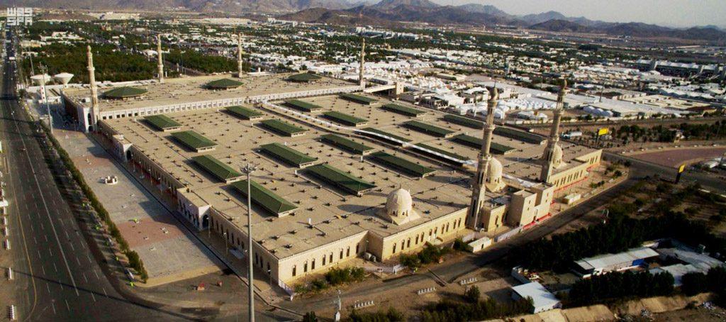 Masjid al-Namirah | Hajj & Umrah Planner