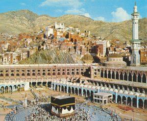 Jabal Abu Qubais